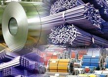 Vyrobky z oceli.jpg