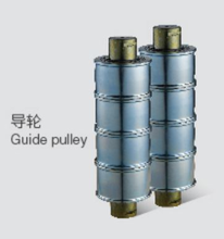 pulley 4.png